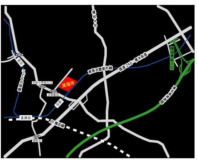 萬福寺斎場(万福寺会館)アクセス地図